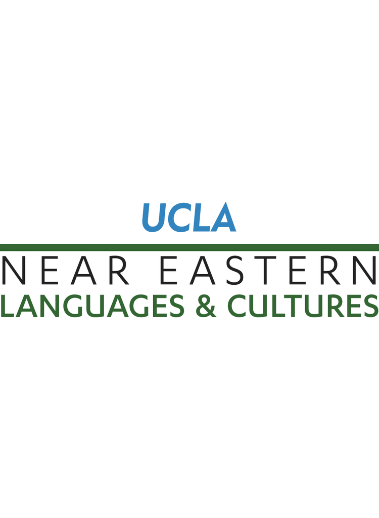 University California Los Angeles - Near Eastern Languages and Cultures